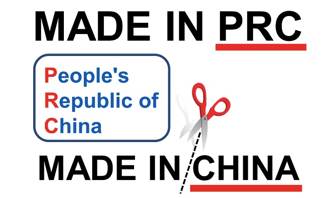Ý nghĩa của made in PRC
