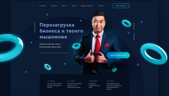 Lợi ích thiết thiết kế web thực tế ảo VR cho doanh nghiệp
